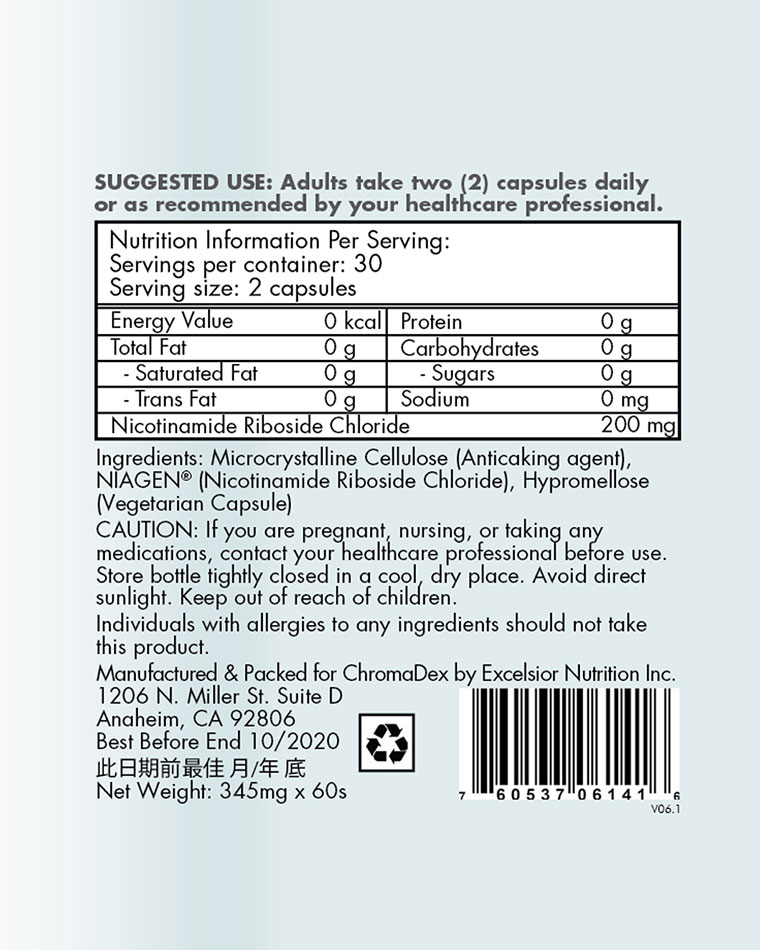 Snapshot of ingredients and supplement fact of Tru Niagen